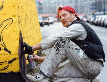"""Eröffnung der Ausstellung """"Bananensprayer – German Urban PopArt"""""""